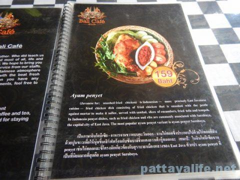 バリカフェ Bali Cafe (3)