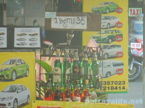 パタヤのガソリンスタンド (12)