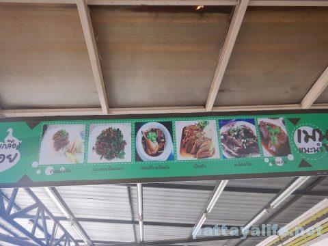 パタヤタイの鴨肉屋カオナーペットとクイティアオペット (9)