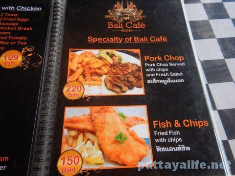 バリカフェ Bali Cafe (7)