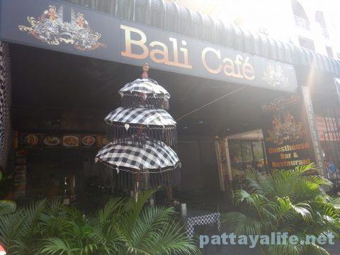 バリカフェ Bali Cafe (1)