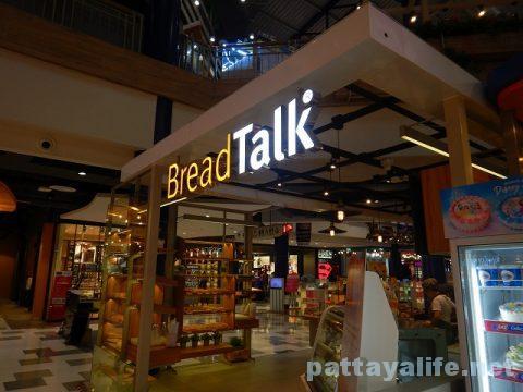 セントラルマリーナのBread Talkケーキ (1)
