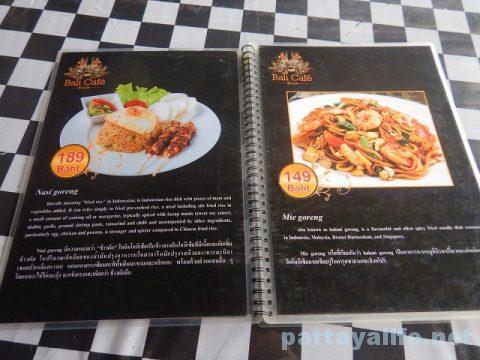 バリカフェ Bali Cafe (4)