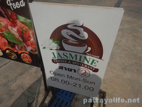 JASMINE COFFEE 2号店 (2)