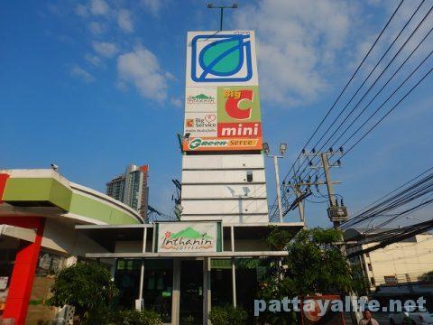 パタヤのガソリンスタンド (2)