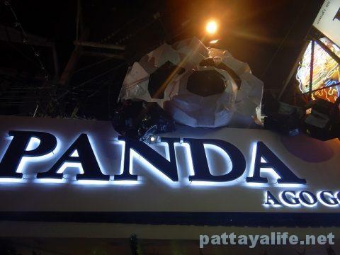 パンダ Panda