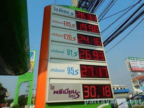 パタヤのガソリンスタンド (10)