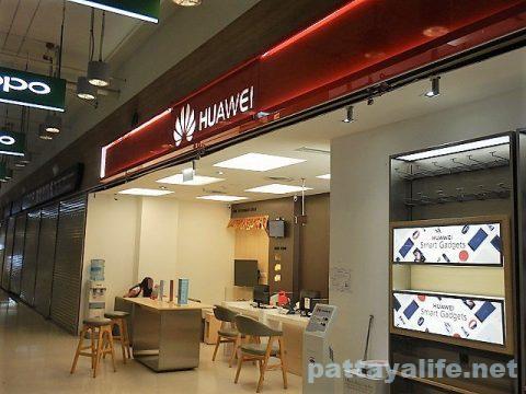 Huaweiカスタマーサービスセンターパタヤ店 (1)