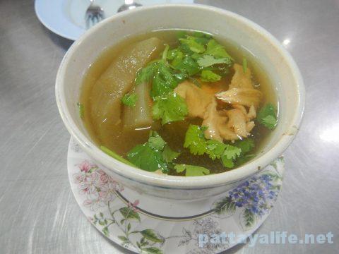 パックブンロイファー飛天空心菜中華スープ (1)