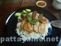 ソイボンコットの鴨肉食堂 (8)カオナーペット