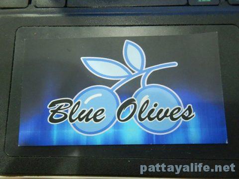 ブルーオリーブス Blue Olives (1)