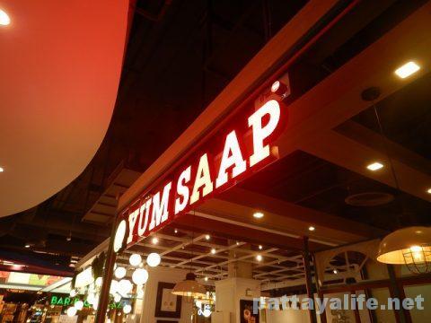 YUMSAAP ターミナル21 (1)
