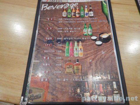 パタヤ韓国料理店SUPERSTAR (5)