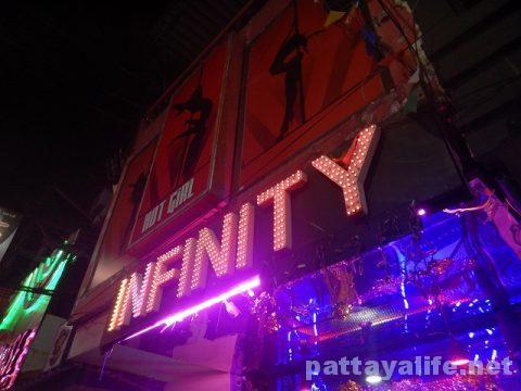 Infinity インフィニティ