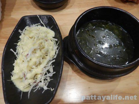 パタヤ韓国料理店SUPERSTAR (6)