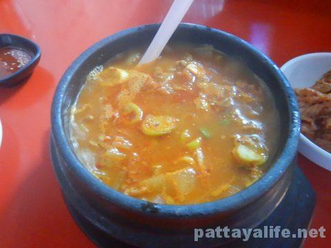 パタヤ韓国料理店GANGNAM POCHA (2)