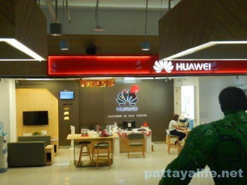 Huaweiカスタマーサービスセンターパタヤ店 (2)