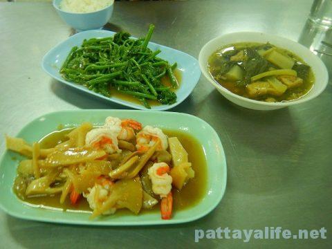 パックブンロイファー飛天空心菜中華スープ (6)
