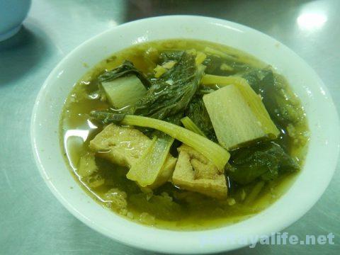 パックブンロイファー飛天空心菜中華スープ (5)