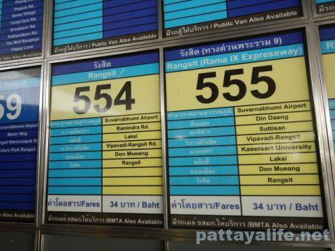 ドンムアン空港からスワンナプーム経由でパタヤへバス (4)