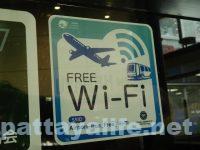 関空エアポートリムジンバスFREE Wi-Fi (1)