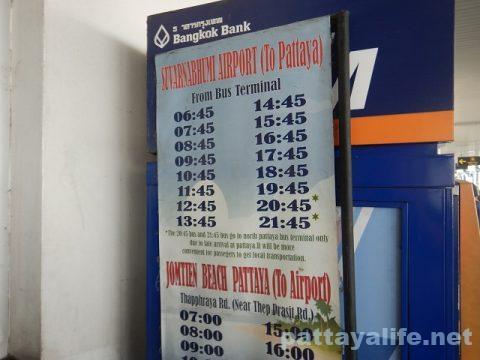 ドンムアン空港からスワンナプーム経由でパタヤへバス (6)
