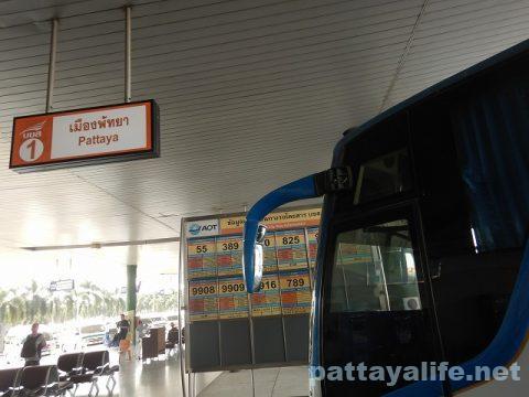 ドンムアン空港からスワンナプーム経由でパタヤへバス (7)