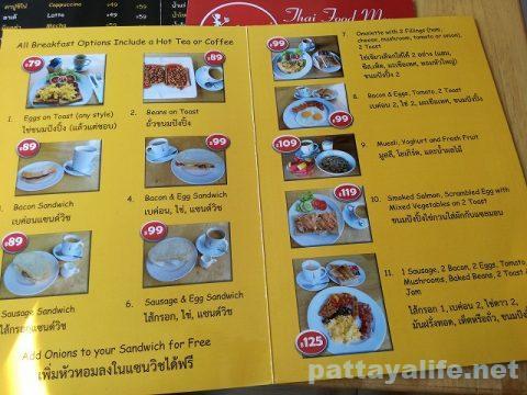 ソイボンコットのNadia's Kitchen (2)