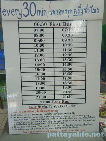 エアポートバスパタヤ乗り場と時刻表 (3)