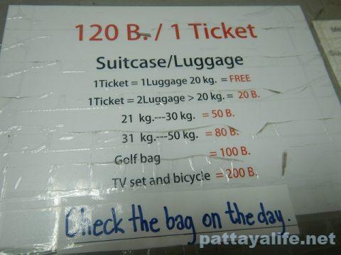 エアポートバスパタヤ乗り場と時刻表 (5)