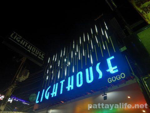ライトハウス LIGHTHOUSE