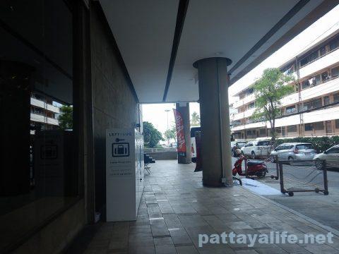 パタヤ・ウタパオ空港移動方法 (2)