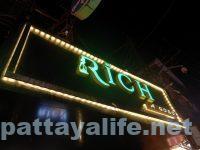 RICH リッチ (2)