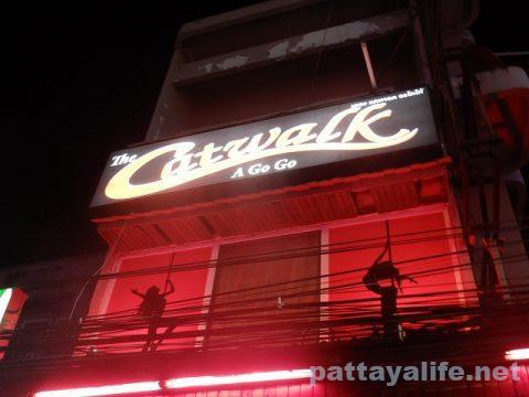 catwalkキャットウォーク (1)