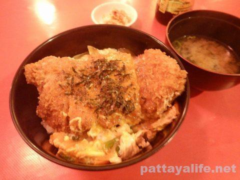 ジャンボ寿司 (1)