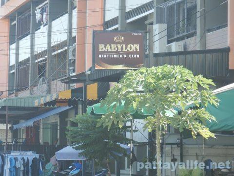Babylon バビロンジェントルマンズクラブ (3)