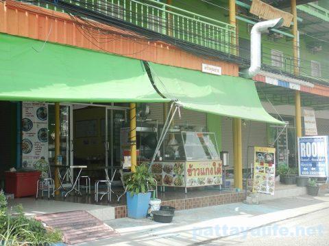 ソイエキサイトのカイガタ食堂 (5)