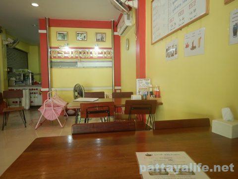 ソイエキサイトのカイガタ食堂 (7)