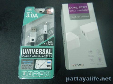 スマートフォン充電アダプターとUSBケーブル