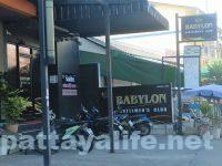 Babylon バビロンジェントルマンズクラブ (1)