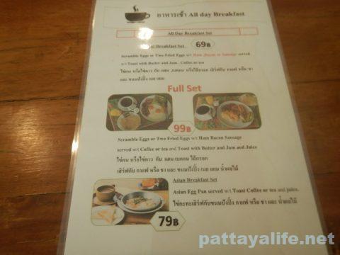 ソイエキサイトのカイガタ食堂 (6)