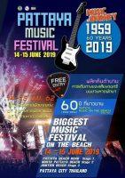 パタヤミュージックフェスティバル (6)