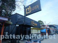 イレブンクラブ Eleven Club