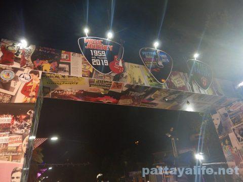パタヤ音楽フェスティバル2019 Pattaya Music Festival2019 (4)