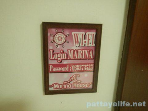マリーナハウス Marina House (21)