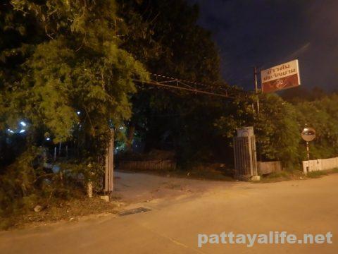 ディープロムパタヤホテル (DeeProm Pattaya Hotel) (28)