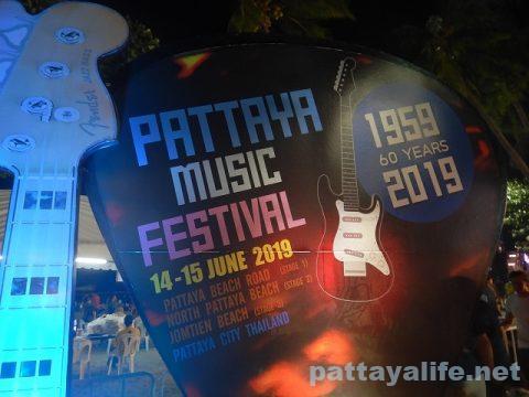 パタヤ音楽フェスティバル2019 Pattaya Music Festival2019 (1)