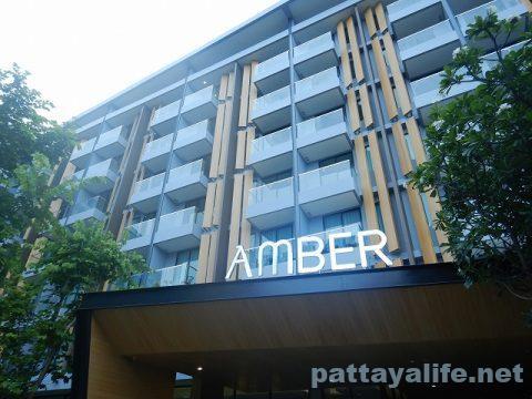 ホテルアンバーパタヤ Hotel Amber Pattaya (1)