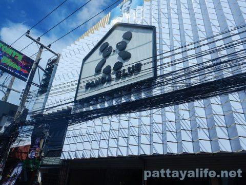 パンダクラブ panda club (1)