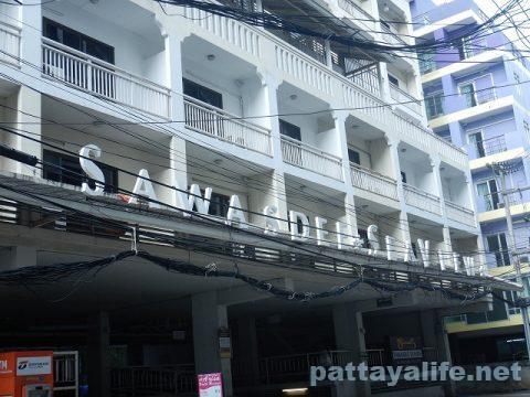 サワディーシービューパタヤホテル (2)